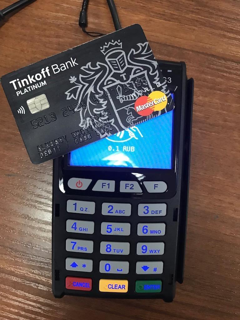 купить пин пад, pin-pad nexgo g3 - приложите карту